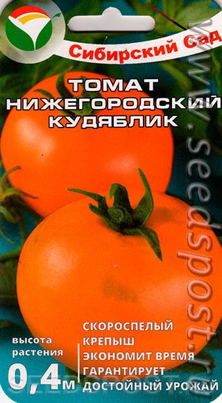 Описание сорта томата Нижегородский Кудяблик, его характеристики