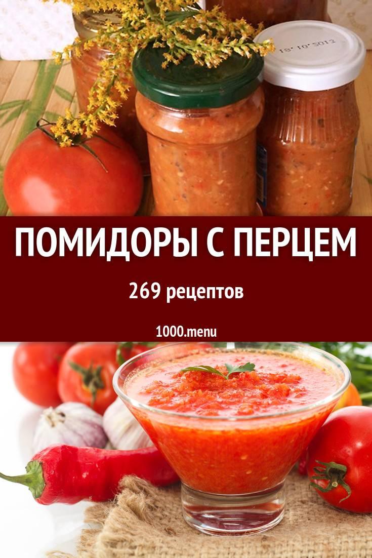 Морковь на зиму в банках — по-корейски, лечо, салат, заправка — очень вкусные рецепты с луком, свеклой, перцем. как сохранить морковь на зиму в домашних условиях
