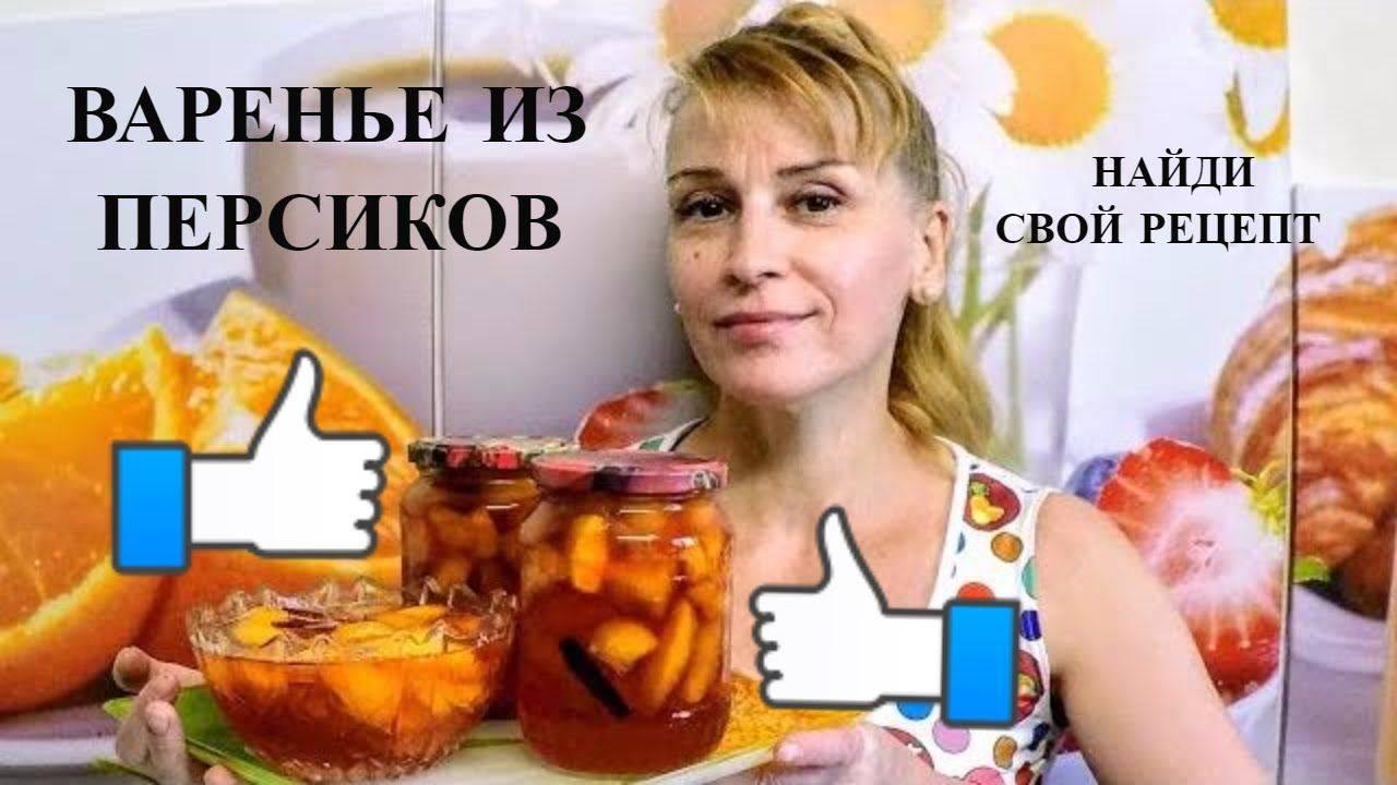 Красная черемуха: рецепты на зиму, что можно приготовить с фото и видео
