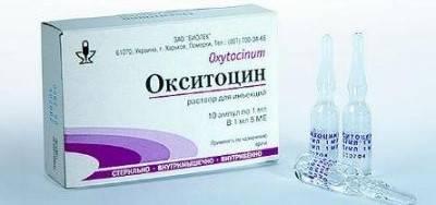 Ветеринарный препарат окситоцин: показания и побочные действия, инструкция. окситоцин для козы: дозировка