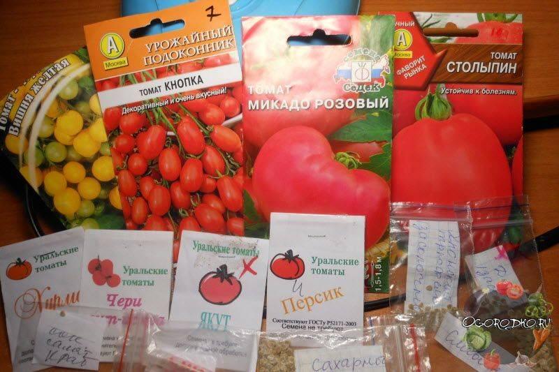 Выращивание томатов по лунному календарю в 2020 году