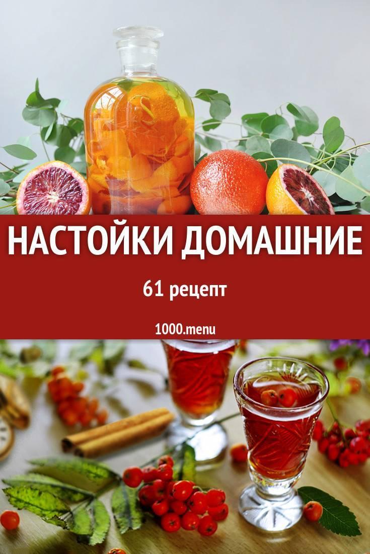 Как приготовить вино из мандаринов в домашних условиях: рецепты, способы изготовления