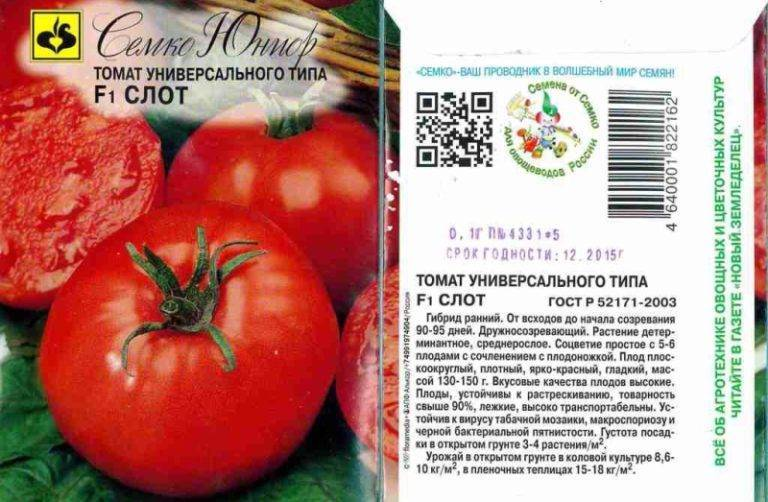 Томат сластена — описание сорта, урожайность, фото и отзывы садоводов