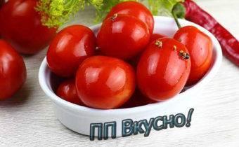 Заготовка на зиму — маринованные помидоры с горчицей в зернах