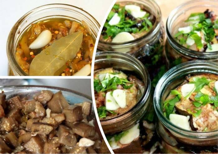 Как быстро и вкусно приготовить баклажаны «как грибы»: рецепты на каждый день и закрутки на зиму