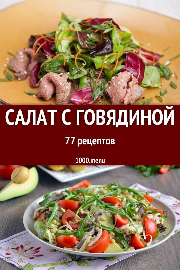 Новогодние рецепты с мясом - 632 домашних вкусных рецепта приготовления