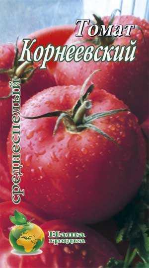 Томат корнеевский (красный) — описание, характеристика, фото, уход
