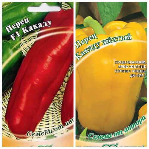 Характеристика и особенности перца «какаду»