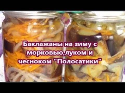 12 очень вкусных блюд из баклажанов