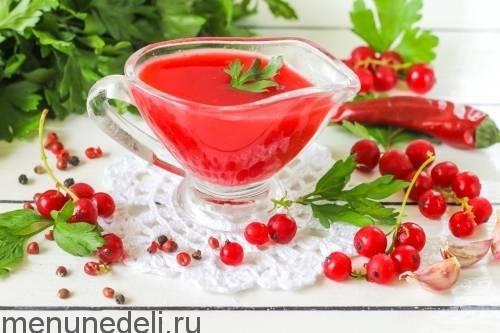 Красная смородина – заготовки на зиму полезных сладких ягод