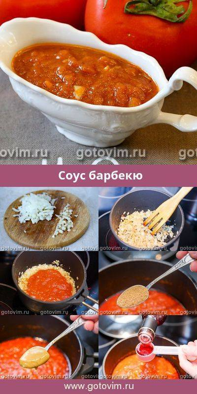 Простой соус болоньезе с томатной пастой