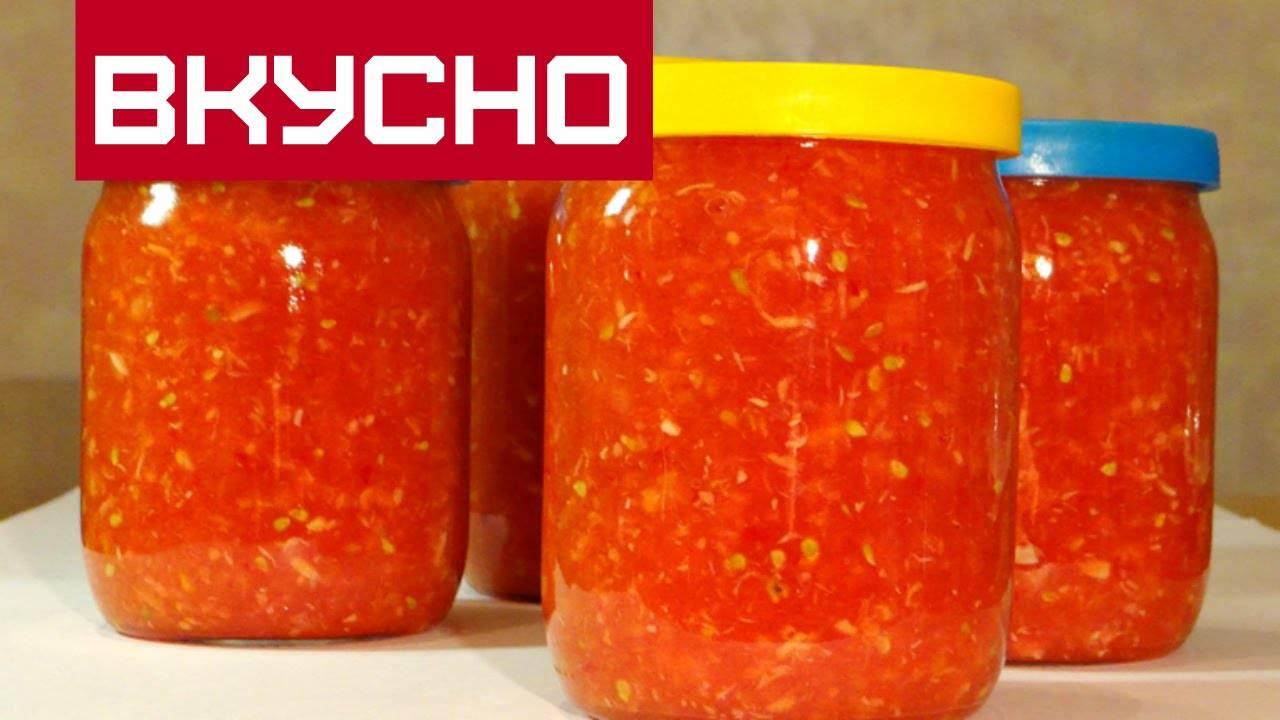 Аджика из помидор и чеснока — 5 классических рецептов на зиму