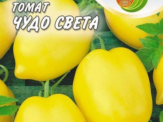 Томат чудо рынка: характеристика и описание сорта, урожайность с фото