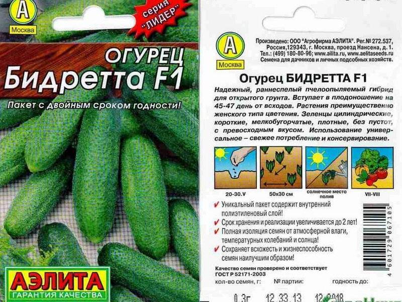 Огурец барабулька f1: описание и характеристика сорта, выращивание и урожайность с фото