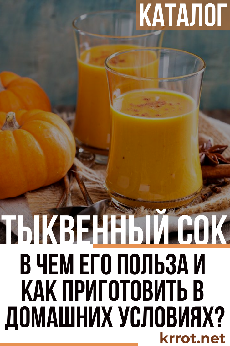 Несколько рецептов апельсинового сока