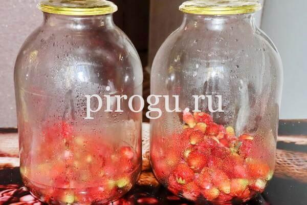 Компот из клубники на зиму на 3 литра рецепт с фото пошагово