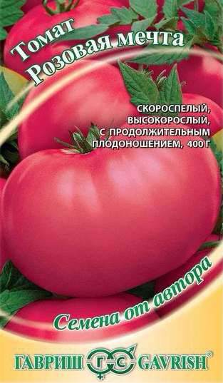 Описание сорта томата Розовая мечта и его характеристики